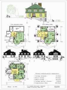 Проект дома на склоне Проект Т-20
