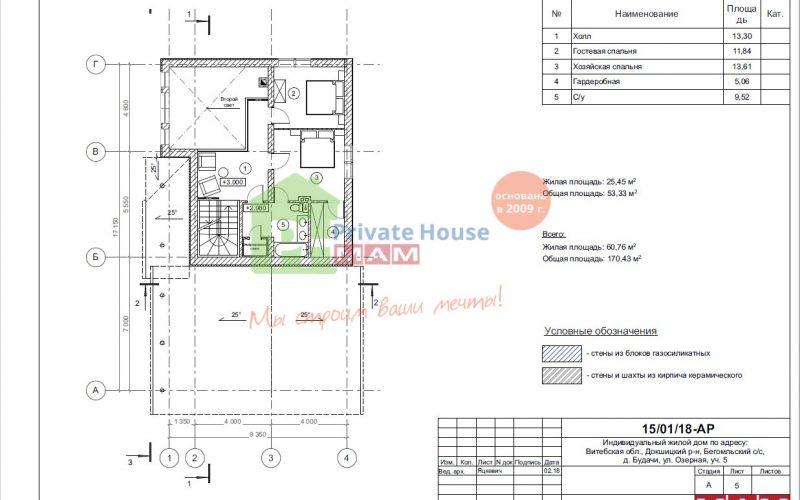 "Проект дома ""Баки"" план"