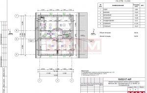 Проект дома Блэйд план